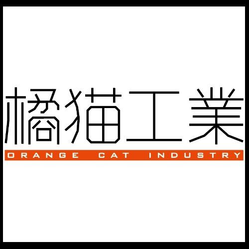 「橘猫工业」纳尼?!原来拼装玩具是这么做出来的!?白活了18年!
