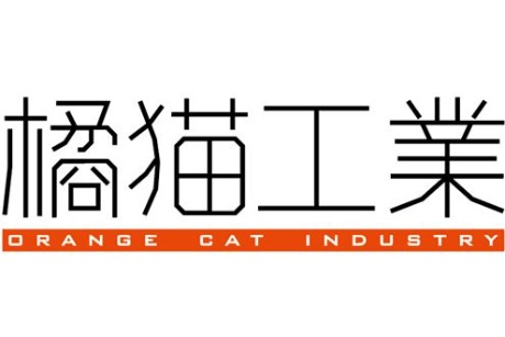 橘猫工业官网正式成功发布