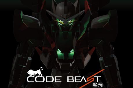 橘猫工业」x「倉持さん」合作款「Code Beast」系列完全变形第一弹 「百刃」信息公开