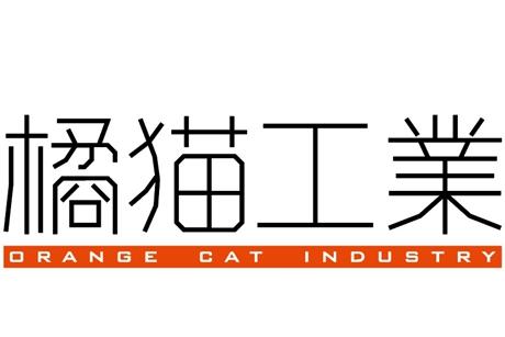 橘猫工业白底LOGO.jpg